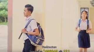 เจ็บจนชิน | วงโคจร feat. | บีบี คัพเค้ก 「OFFICIAL AUDIO」