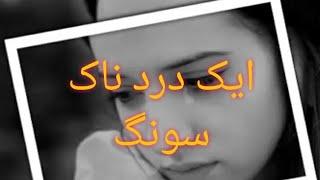 karte hain mohabbat sab hi magar full song martab ali sad songs 😢