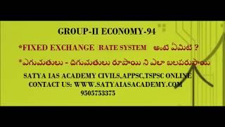 GROUP-II ECONOMY-94
