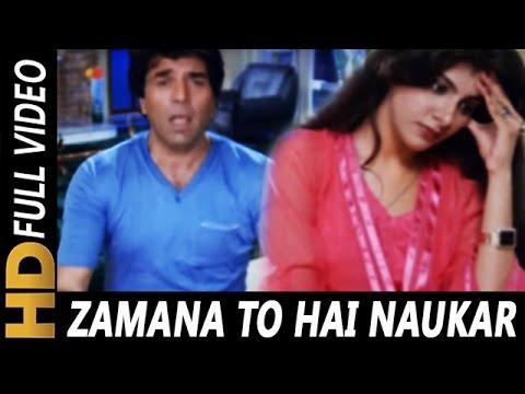 Zamana To Hai Naukar Biwi Ka | Kishore Kumar, Nishi Kohli | Naukar Biwi Ka 1983 Songs | Dharmendra thumbnail