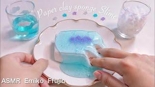 【ASMR】✈️紙粘土メラミンスポンジスライム☁️【音フェチ】지점토 스펀지 슬라임 Paper clay sponge slime No talking ASMR thumbnail