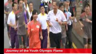 Youth Olympic Flame - Singapore 2010