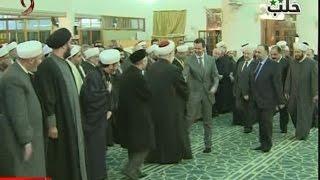 الأسد يشارك بإحياء المولد النبوي الشريف في دمشق