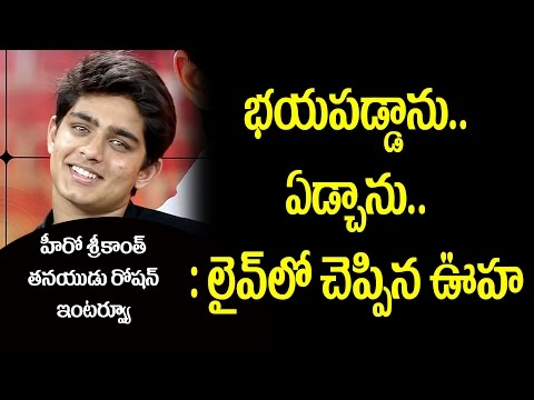 Actress Ooha Srikanth Surprise Call To Her Son's Roshan Live Interview | Nirmala Convent | 10TV