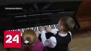 Смотреть видео Директор подмосковной школы искусств давала уроки музыки мертвым душам - Россия 24 онлайн