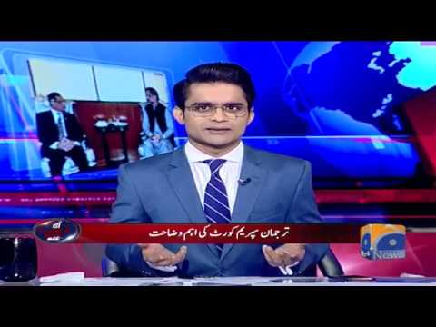 Aaj Shahzeb Khanzada Kay Sath - 29 March 2018 - Geo News