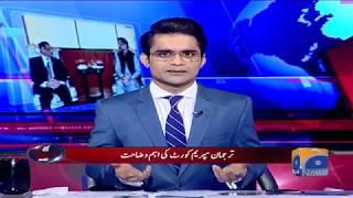 Aaj Shahzeb Khanzada Kay Sath - 29 March 2018