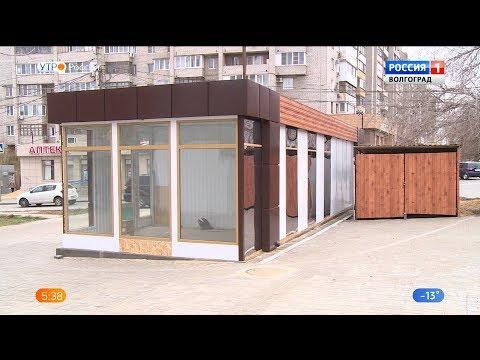 В Краснооктябрьском районе открывается новая ярмарка