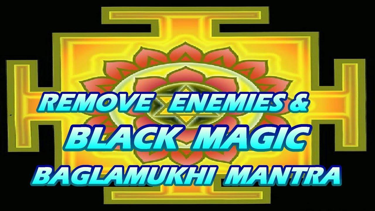 Mantra To Remove Enemies & Black Magic - Bagalamukhi Mantra बगलामुखि मंत्र