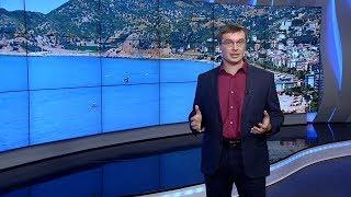 Крым|Сочи|Турция. Туристические потоки-2017 (Крым-24.Экономика)