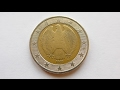 2 Euro Coin :: Germany 2002 D (München)