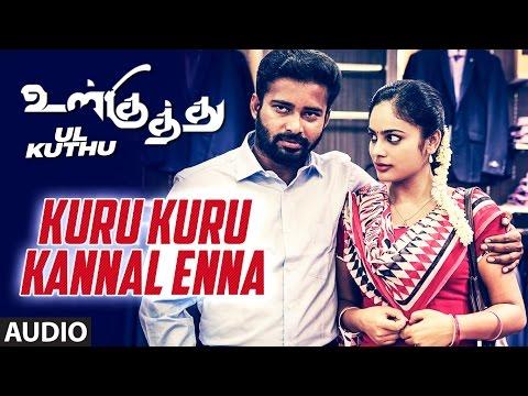 Ul Khuthu Songs | Kuru Kuru Kannal Enna Full Song || Dinesh,nanditha || Justin Prabhakaran,