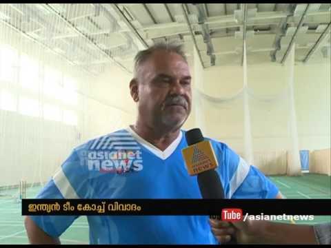 Dav Whatmore (coach)  Interview with Dav Whatmore
