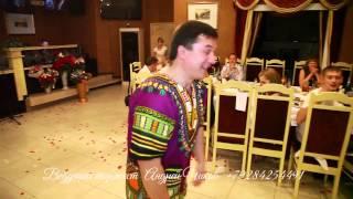 Свадебный ведущий Андрей Чиков