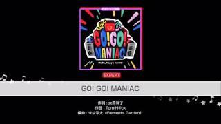 BanG Dream! - Girl's Band Party : GO! GO! MANIAC [Expert]
