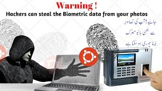 Warning Hackers can steal the Biometric data from your photos | Technology Updates 2017