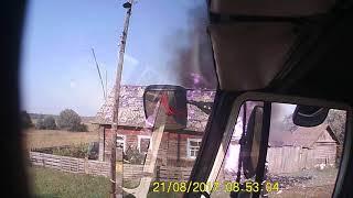 21.08.2017 пожар дома в  д. Круглое Климовичского райна.