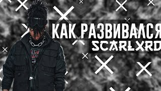 free mp3 songs download - Scarlxrd infinity mp3 - Free