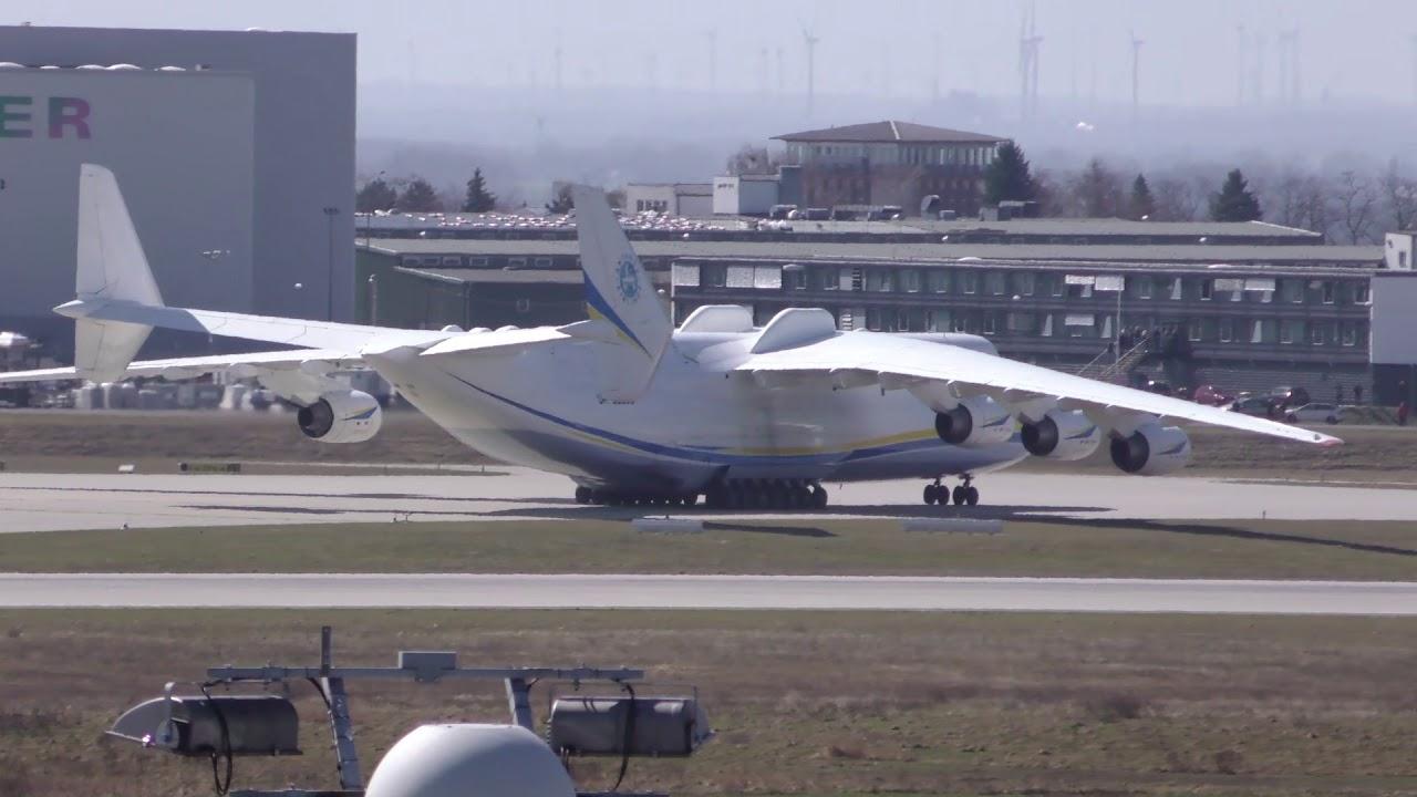 Antonov An 225 Mriya Die Landung Am 06042018 Leipzighalle