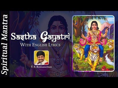 Ayyappa Gayatri Sastha Gayatri Mantram - Ayyappa Mantra   Sastha Gayatri by T. S. Ranganathan