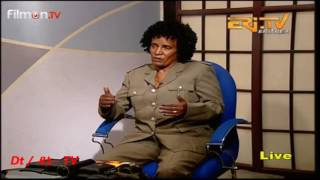 norit dec 28th gedim tega freweini ghirmatsion ኖሪት ታሕሳስ ገዲም ተጋዳሊት ተለንተ ፍረወይኒ ግርማጽዮን eritrea