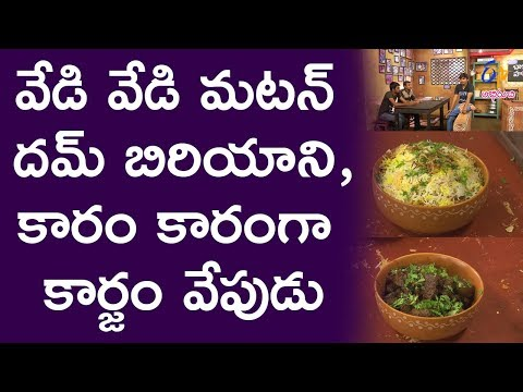 Kajyam vepudu   Babai Hotel   2nd  January 2018   ETV Abhiruchi