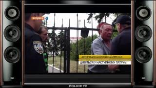 """""""ПАТРУЛЬ"""" НОВАЯ ПОЛИЦИЯ выпуск 2 - 26.08.2015г."""