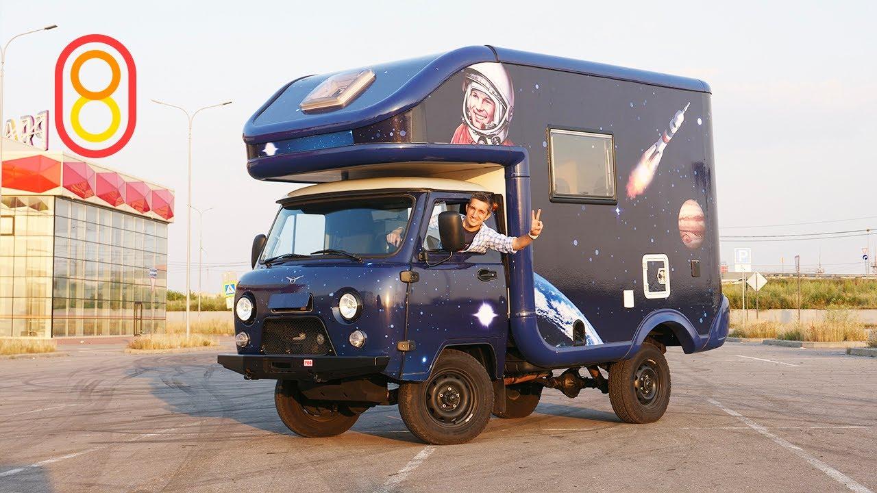Автодом УАЗ Мир — от 2 млн рублей!
