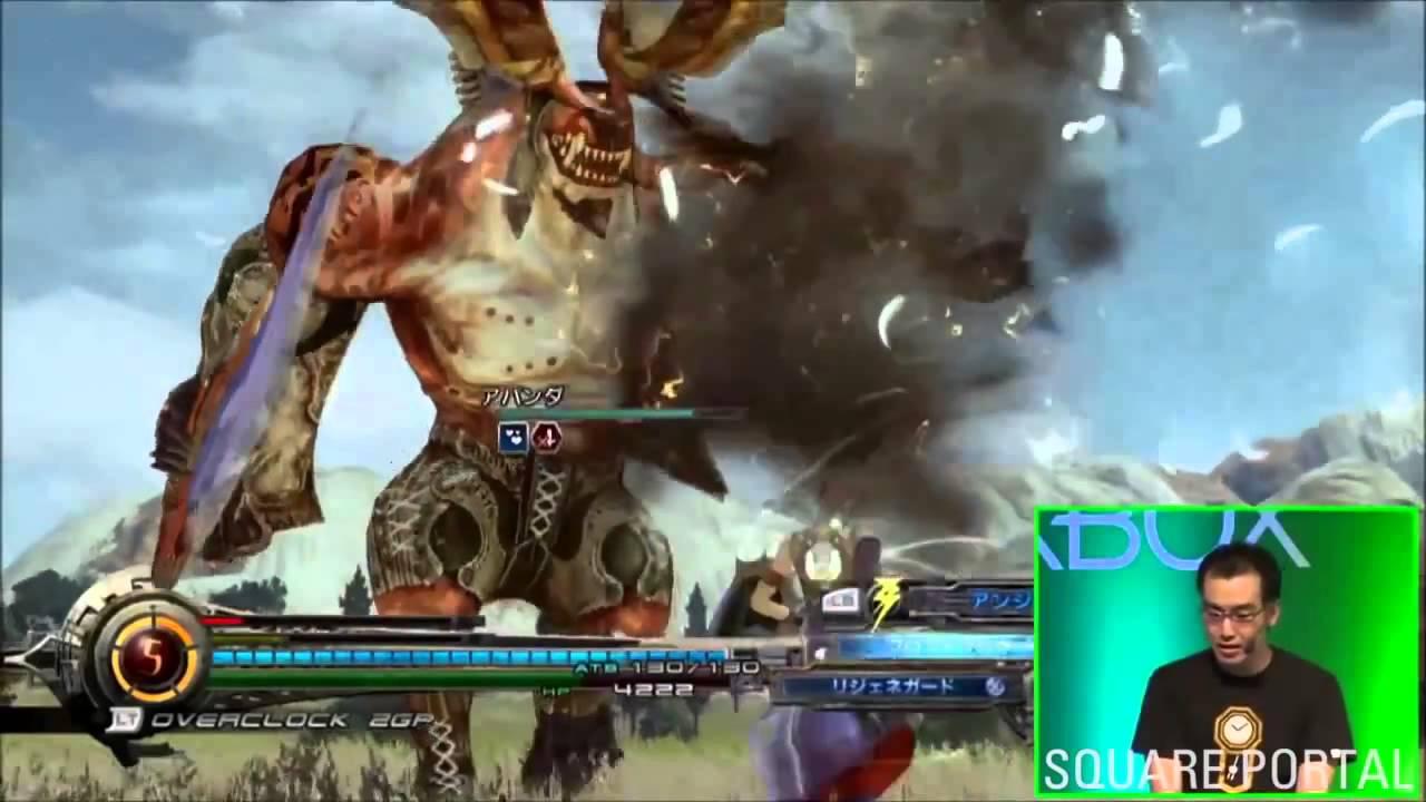 Lightning Returns Final Fantasy Xiii Gameplay Video