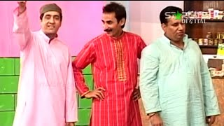Ik Tera Mukhra Pyara Pakistani Stage Drama Full Funny Comedy Play