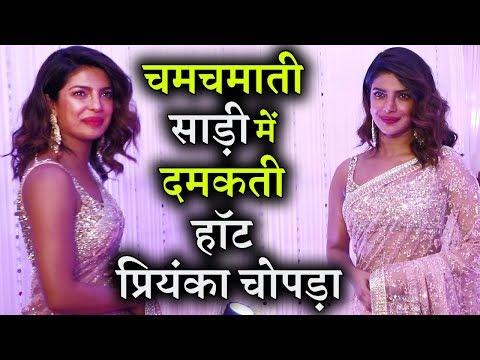 Priyanka Chopra | Hot Shiny Saree | His Manager Daughter Reception