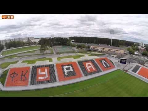 Новый стадион Урала за 18 дней до открытия!