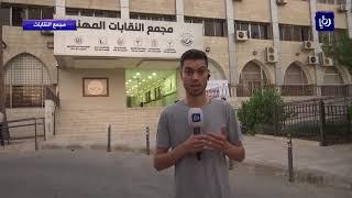 مجلس النقباء يبحث قرار المحكمة في تزوير عضوية مهندسين فلسطينيين