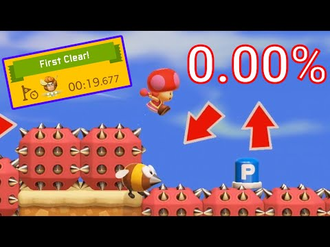 THE HARDEST UNCLEARED Level I Have Ever Played