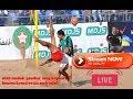Beach soccer Poland vs Azerbaijan EBSL Siofok 2017 Live