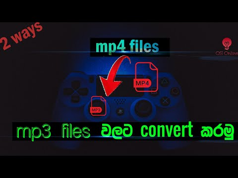 How can convert mp4 file to mp3 file   sinhala   Vlc and Aimp