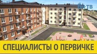 видео Новостройки в Кировском районе  СПБ от 2.55 млн руб за квартиру
