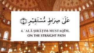 Download Surah Yasin سورة يس - Rashid Mishary Alafasy الشيخ مشاري بن راشد العفاسي - Arabic & English