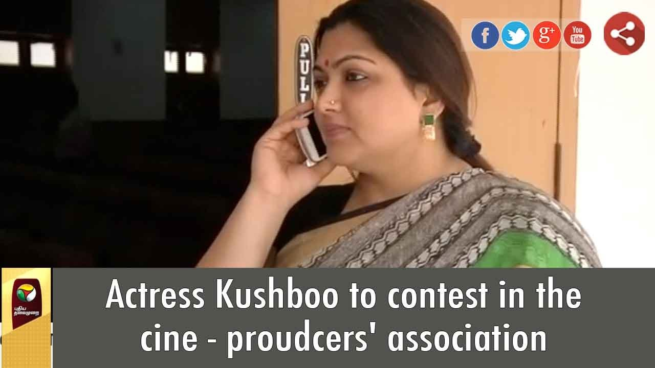 Kushboo Tamil Hot Ele actress kushboo to contest in the cine-proudcers association - youtube