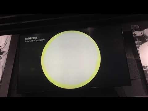 Japan Hiroshima