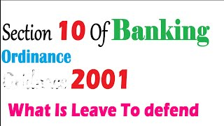 Section 10 Of Financial Institution Recovery Of Finance Ordinance 2001