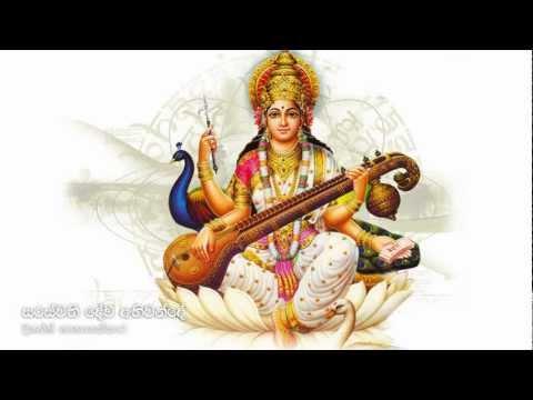 Saraswathi Devi - Dinesh Nanayakkara
