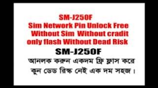 Download - Samsung J250F Country Unlock Without Samkey