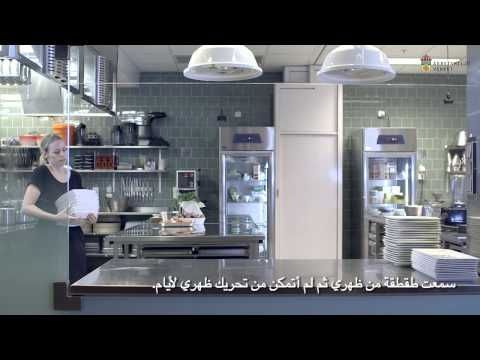 Safe at Work at Restaurants - Arabic