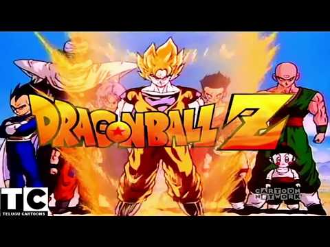 Dragon Ball Z Rock The Dragon Theme Song in Telugu HD 1080p