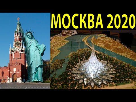 Нереализованные проекты РОССИИ
