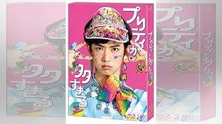 TSUTAYA限定特典つき!「千葉雄大写真集 『 彩り 』」が4/13(土)発売決定!