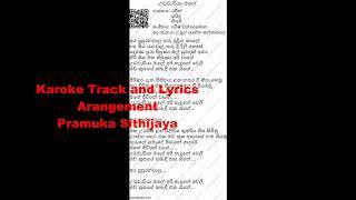 Udawadiya Male Song Karoke Without Voice