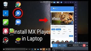 How To Install MX Player in Laptop || install MX Player On PC screenshot 5