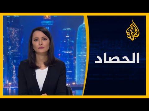 الحصاد-دعوى الجبري.. كيف تؤثر على السعودية؟  - نشر قبل 5 ساعة